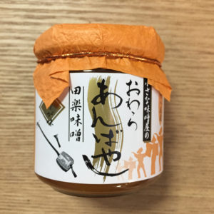 Anbayashi miso paste-