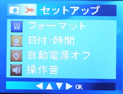 ポラロイド デジタルカムコーダー