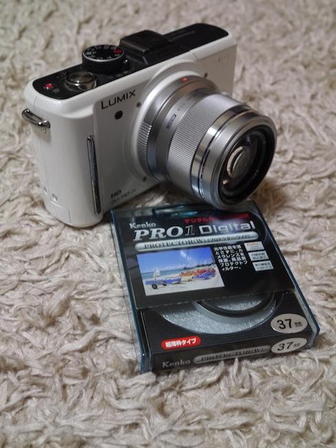 PRO1D プロテクター (W) 37mm