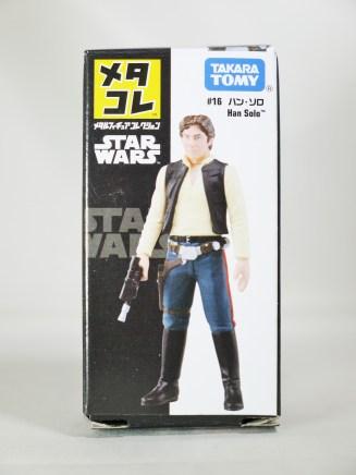star-wars-metacore-s5-mini-action-figure-16-han-solo-08