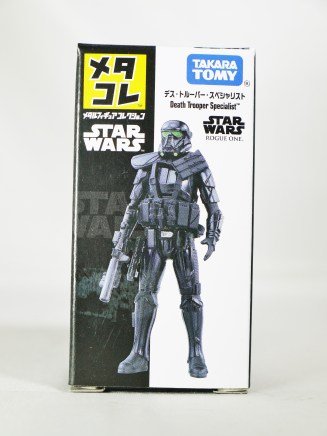 star-wars-metacore-s6-mini-action-figure-death-trooper-specialist-08