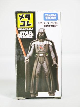 takara-tomy-disney-star-wars-metacore-s1-mini-action-figure-01-darth-vader-09