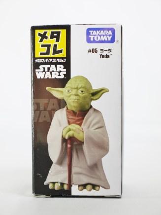 takara-tomy-disney-star-wars-metacore-s2-mini-action-figure-05-yoda-08