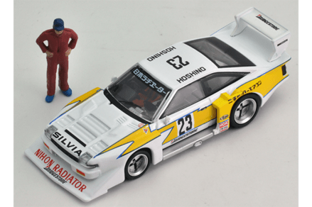 tomica-limited-tomytec-silvia-turbo-super-silhouette-1984-ver-ylw-01