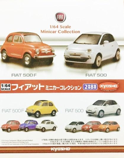 Kyosho 1-64 Minicar Col FIAT 500F & 500 Full Box 8pc - 1