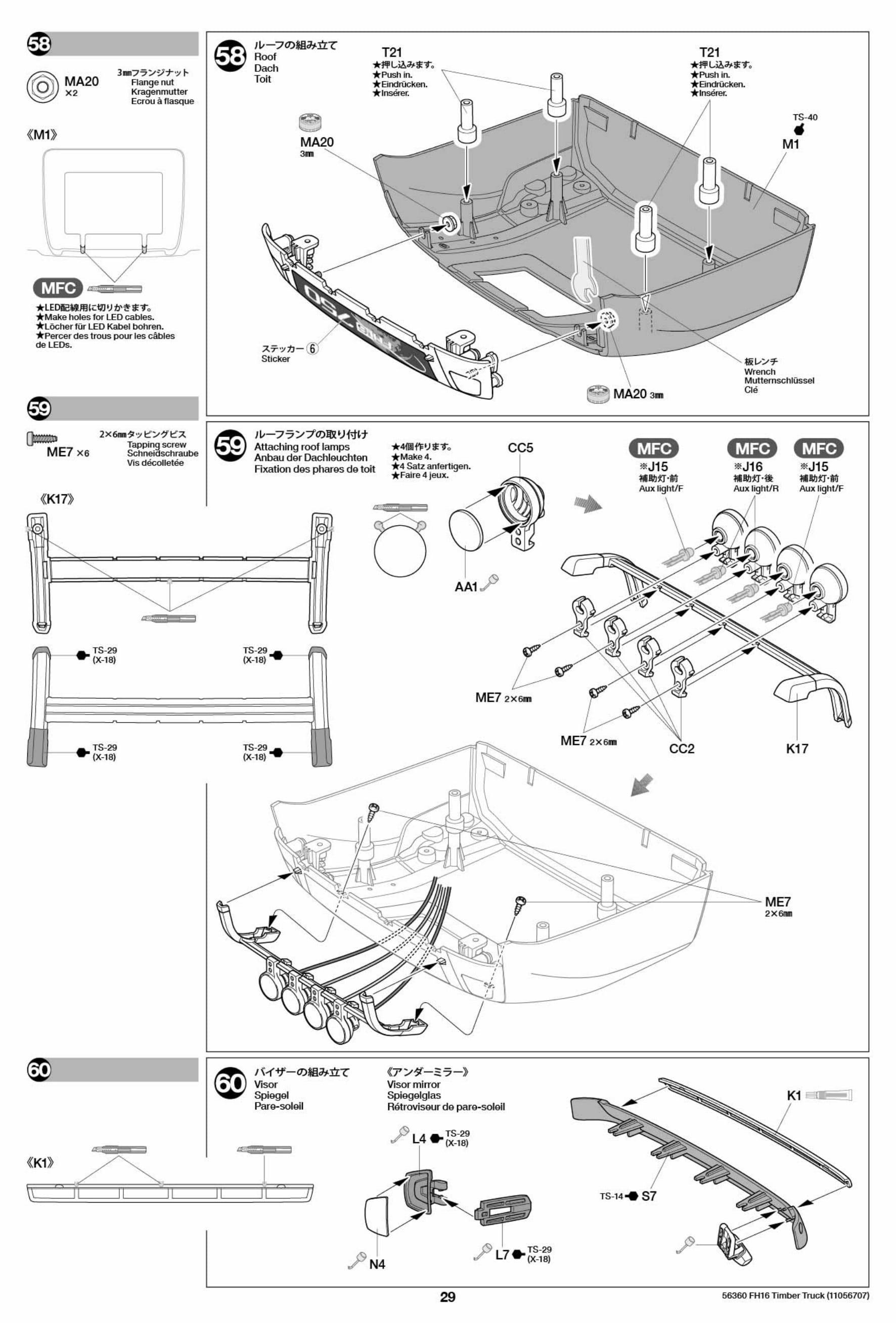 Strato Boat Wiring Diagram