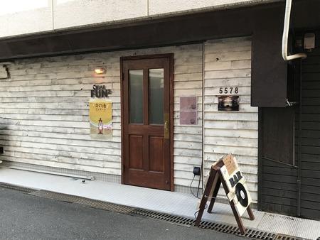 写真-2017-08-03-18-10-44
