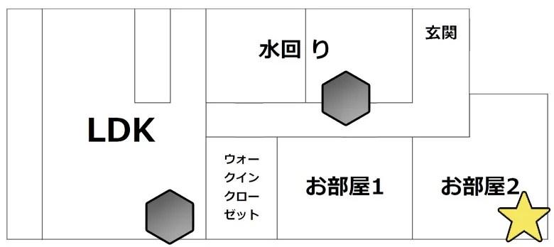 Wi ジェイコム fi メッシュ 【2021版】J:COMインターネットの評判・口コミ情報!