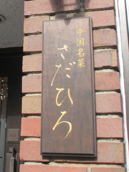 IMG_2691-1