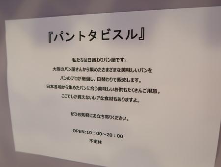 IMG_9743