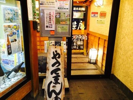 写真 2015-03-19 18 18 38