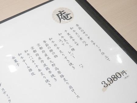 DSCN8809