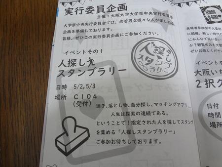 DSC03417