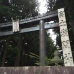 北口本宮冨士浅間神社に行きました