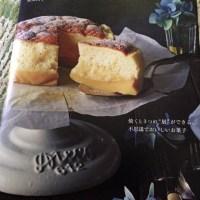 魔法のケーキ(本)