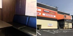 快活CLUB 蒲郡店(外観、店内)