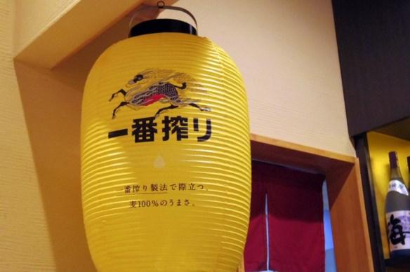 居酒屋ろく-033