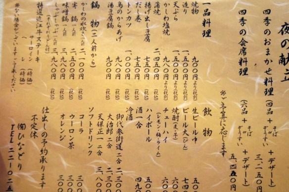 近江-舟-120