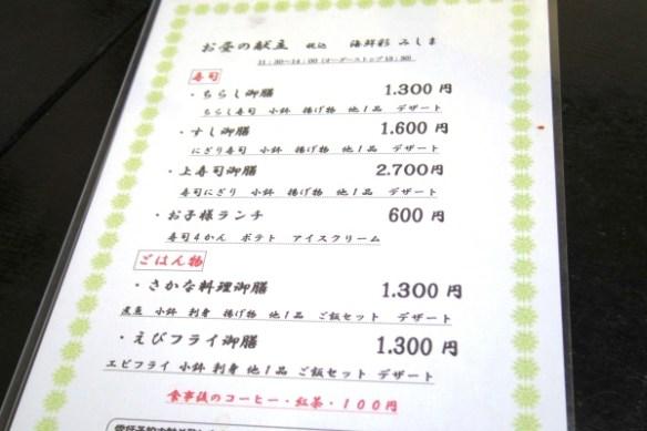 加藤定夫先生-09