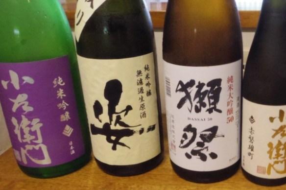 日本酒-07