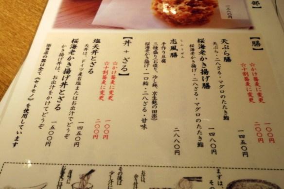 志庵-2-045
