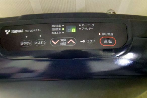 味噌煮込みうどん-03