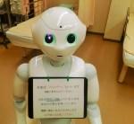 初めて話したロボットの「ペッパーくん」