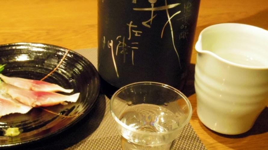 魚の料理にはやはり日本酒が合う【自宅】