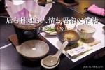 店も料理も人情も昭和の情緒たっぷり「旬菜処 千尋」【豊田市】