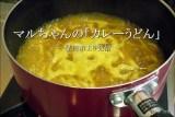 シコシコの麺が旨いマルちゃんの「カレーうどん」【職場】