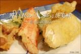 ほんの少し厚い衣にした「天ぷら」が美味しかった【自宅】
