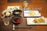 安っい「ニギスの天ぷら」でも十分に美味しいのだ【自宅】