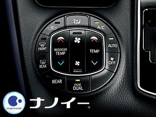 フロントオートエアコン(左右独立温度コントロール+「ナノイー」+蓄冷エバポレーター付)