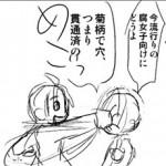 五十円玉が考案した「五十円玉の個性」とは