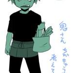 【終了】あいさつの鬼【漫画】