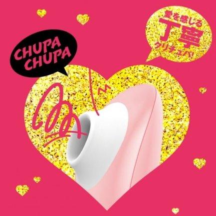 Culi-Chupa Cunni Rotor 10 陰蒂舔陰器 – 粉色