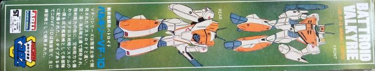 arii-1-100-macross-battroid-valkyrie-vf-1d-variable-fighter-3