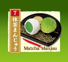 re-ment-petit-sample-matcha-sweets-%e5%8f%af%e5%8f%a3%e6%8a%b9%e8%8c%b6%e7%94%9c%e9%bb%9e-7-matcha-manjuu