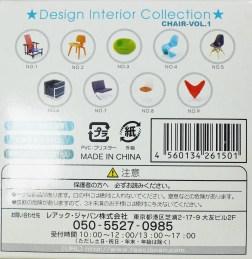 1-12-reina-design-interior-collection-designers-chairs-vol-1-s-box-2