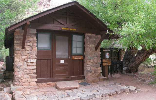 Ranger Station at Cottonwood Camp