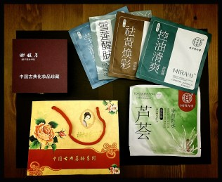 masks and blush pot from Beijing!