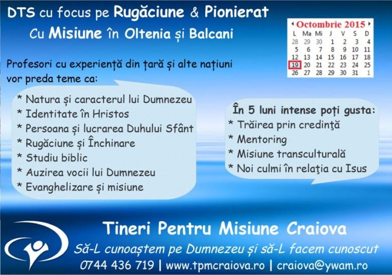 Card-DTS-Craiova-2