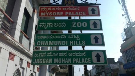 Udayagiri and Mysore 090
