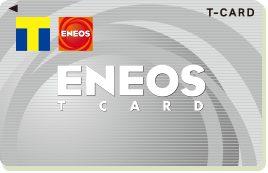 ENEOSオリジナルTカード