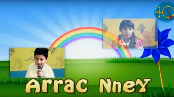 ARRAC-NNEΓ