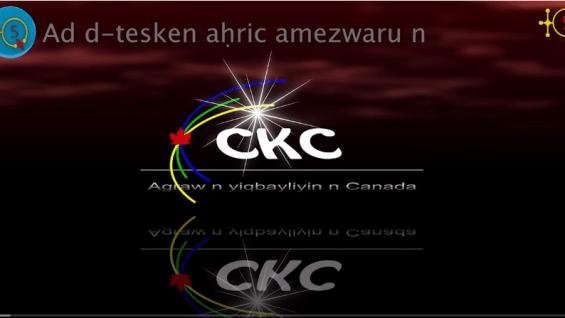NAISSANCE DU CKC – 1
