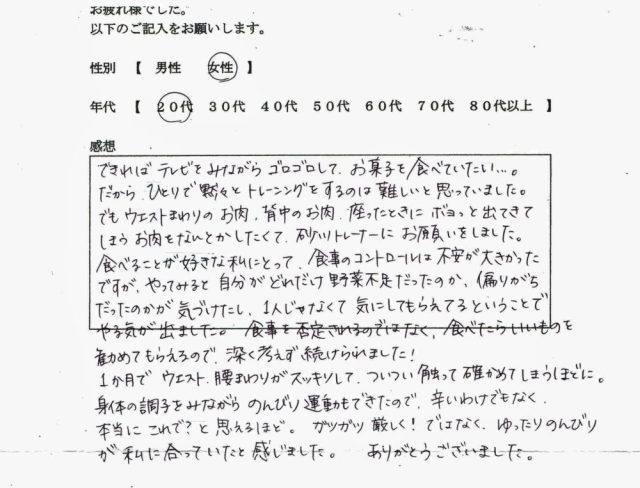 CCI20150519 (2)