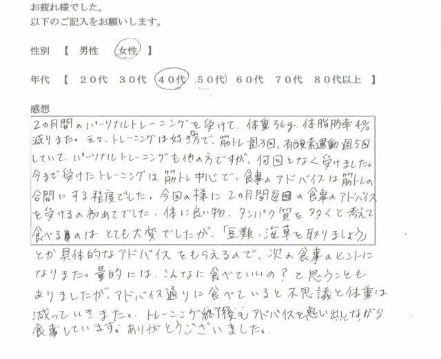 CCI20150810 (2)
