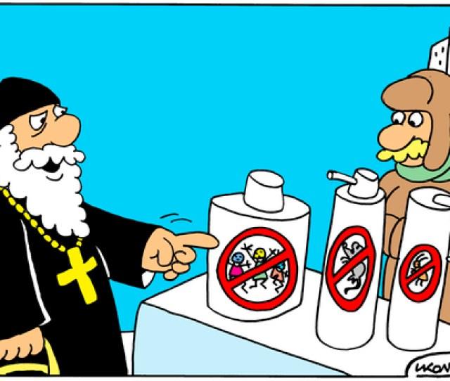 Cartoon Pussy Riot Medium By Igor Kolgarev Tagged Religionfeministschurch