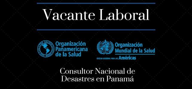 Oportunidad laboral con la Organización Panamericana de la Salud – OMS